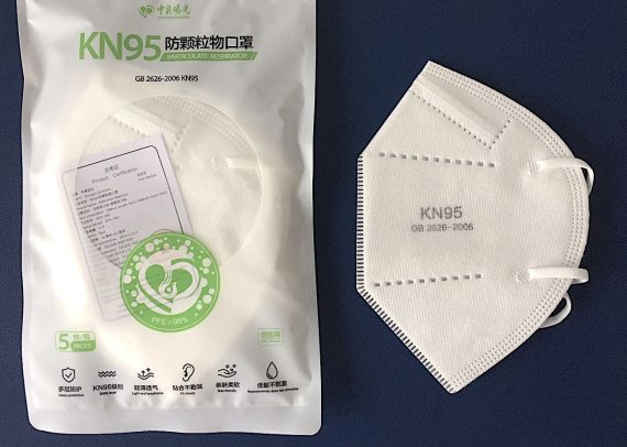 KN95/FFP2 Masken